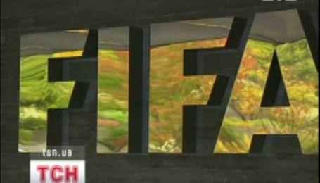 Спасти Украину от унижения призывают болельщики сборной по футболу