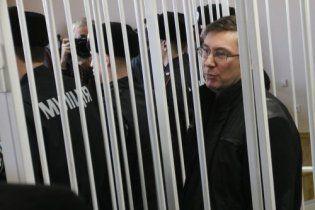 Адвокат: проти Луценка можна порушити ще 50 справ