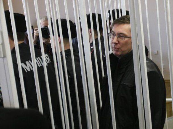 Луценко продолжает голодать: документы