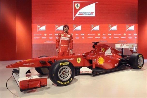 Ferrari представила новий болід - F150 (відео)