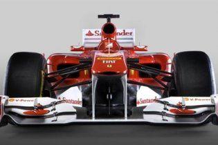 Ferrari перейменувала болід Формули-1 через скандал з Ford
