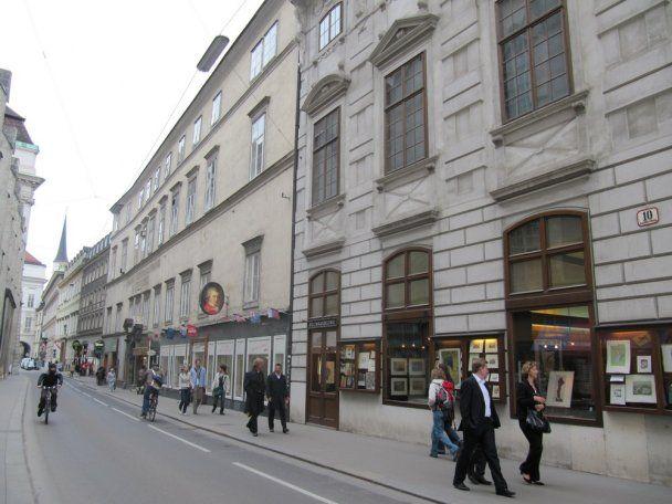 Вена — столица вальсов