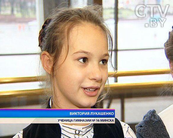 Вікторія Лукашенко