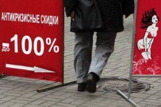За телерекламу в Росії платять кросівками та машинами
