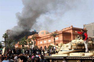Вор раскаялся и вернул Каирскому музею килограмм золота