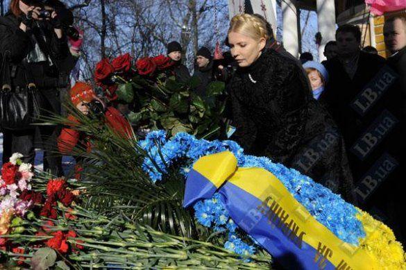 Тимошенко вшанувала героїв Крут_4