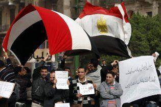 Оппозиционные партии Египта пойдут на переговоры с властью