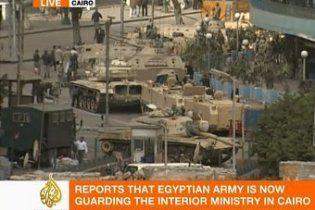 """У Єгипті заборонили """"Аль-Джазіру"""""""