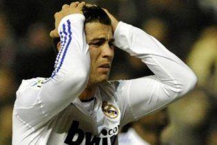 """""""Реал"""" програв """"Осасуні"""" у чемпіонаті Іспанії (відео)"""