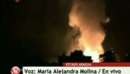 Пожежа на військовому складі у Венесуелі