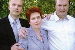 Сын Януковича станет владельцем банка