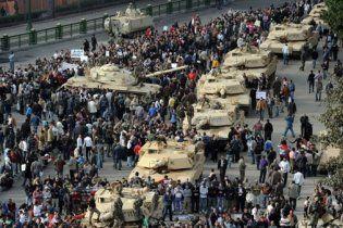 Революція в Єгипті