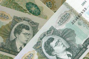 """Полмиллиона украинцев уже вложили деньги в пирамиду """"МММ"""""""