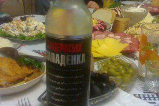 """Відповідь на горілку """"Путінка"""": галичани почали пити """"Бандерівську западенку"""""""