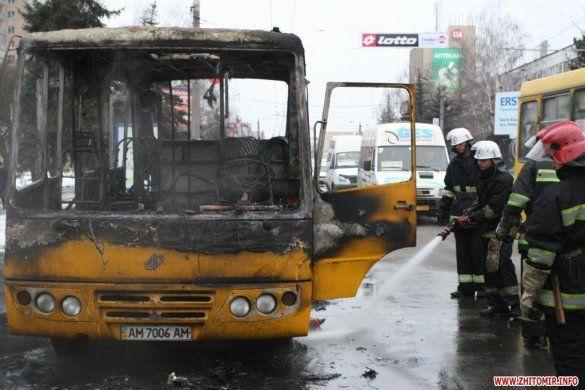 У Житомирі згоріла маршрутка_1