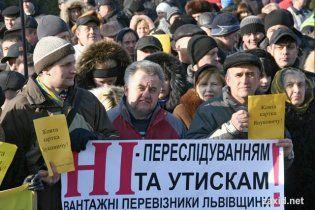 """Львівські підприємці показали Януковичу """"жовту картку"""""""