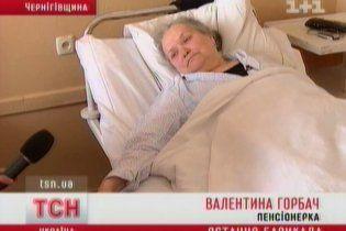 """Пенсионерка, защищая свое имущество, открыла стрельбу по """"Беркуту"""""""