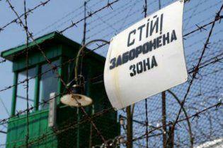 Украина заняла 10 место в мире по количеству заключенных