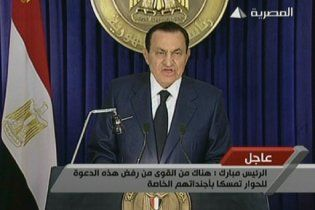 Экс-президент Египта Мубарак впал в кому