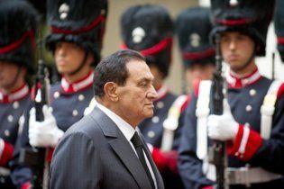 Германия согласилась принять Мубарака