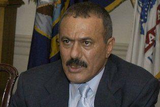 Президент Ємену відмовився піти у відставку