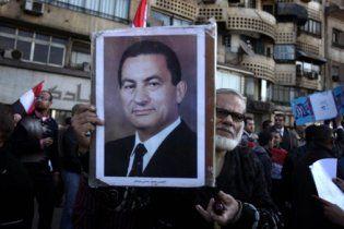 """Мубарак распорядился подготовить """"дорожную карту"""" передачи власти в стране"""