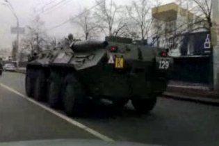 Колона БТР зупинила рух в центрі Києва