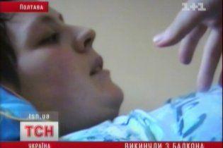 У Полтаві закатована подругами до коми дівчина прийшла до тями: Мене викинули з балкона