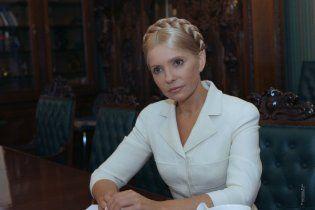 Герман считает, что Тимошенко надо выпустить в Европу