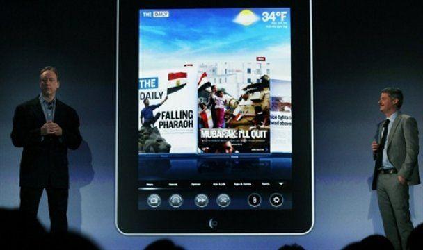 Представлена перша у світі цифрова газета для iPad