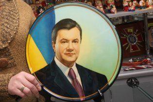 У Донецьку Януковича на тарілці продають за 1,5 тисячі