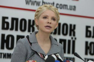 Тимошенко не збирається просити політичний притулок