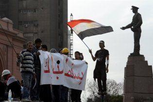 """Єгипетські опозиціонери почали випускати газету """"Майдан Тахрір"""""""