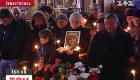 Похороны девочек в Севастополе