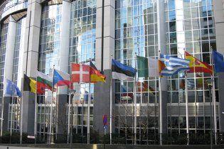 Європарламент відмовився від критичної резолюції по Україні