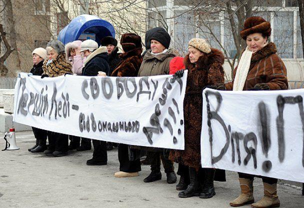 Мітинг на підтримку Людмили Янукович виявився замовним