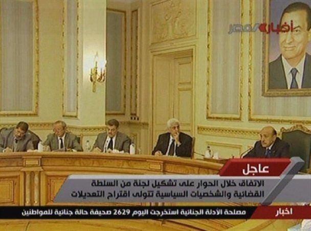 Віце-президент Єгипту відмовився очолити країну