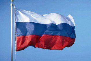 Москва вимагає від Токіо покарати тих, хто поглумився над прапором РФ