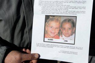 В трех европейских странах ищут похищенных 6-летних девочек-близняшек