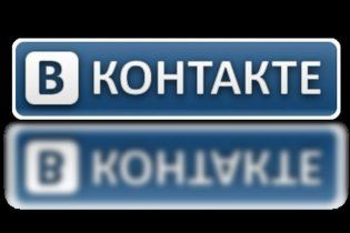"Акции ""Вконтакте"" продадут на бирже"