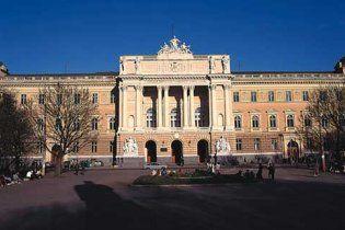 Украинские вузы не попали в первую тысячу в рейтинге университетов мира
