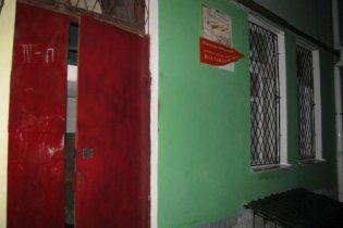 У Рівному розгромили офіс КПУ: комуністи запідозрили, що їх не люблять