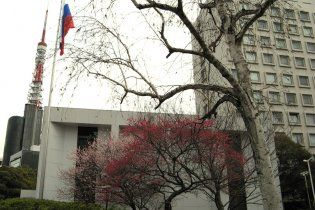 У посольство Росії в Токіо надіслали кулю