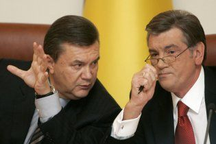 Ющенко опоздал на встречу с Януковичем