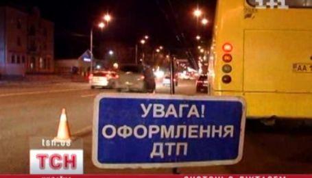 Дорожное приключение в Киеве