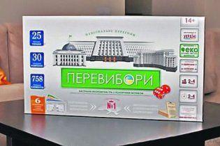 """Украинцы создали аналог """"Монополии"""" о махинациях власти"""