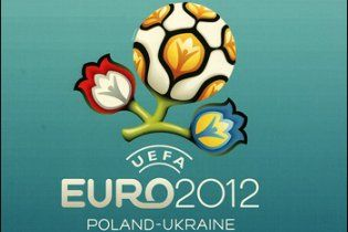 Призовий фонд Євро-2012 збільшено