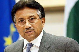 Суд видав ордер на арешт екс-президента Пакистану