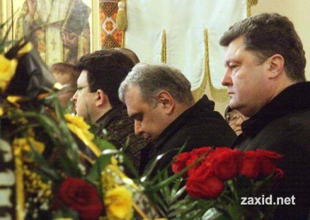 Во Львове простились с экс-губернатором, Ющенко на похороны не приехал