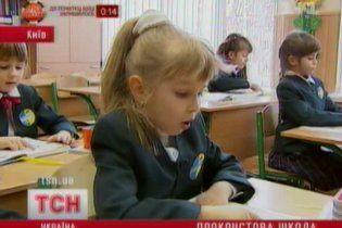 Медики не радять віддавати дитину до школи у 6 років